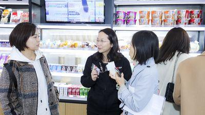 Lenovo abre loja de conveniências em Pequim sem funcionários humanos no caixa