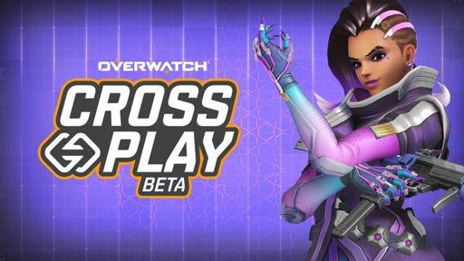 Como ativar e jogar o cross-play do Overwatch