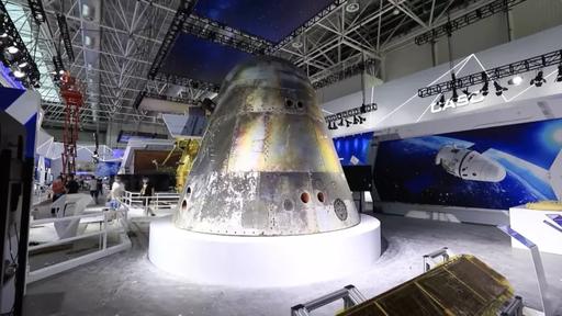 China exibe ao público nave tripulada de nova geração, lançada ao espaço em 2020