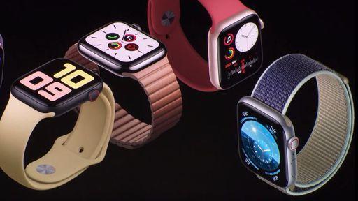 Nova geração do Apple Watch terá tela ligada o tempo inteiro