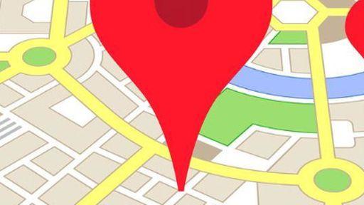 Como baixar mapas do Google Maps no Android para acessá-los offline