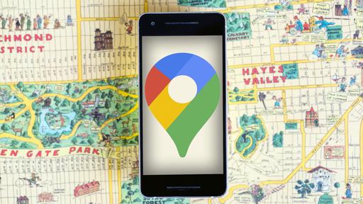 Como usar coordenadas no Google Maps