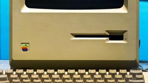 Como emular o sistema Macintosh de 1984 em um Mac atual