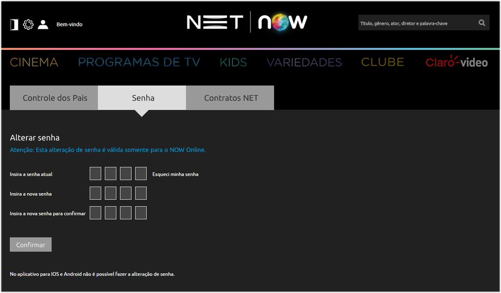 NET NOW