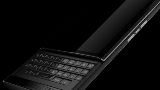 BlackBerry licenciará seu lendário teclado físico para outros fabricantes