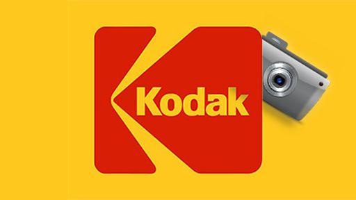 O fim de uma era: Kodak vai vender sua divisão de fotos