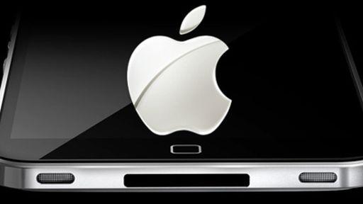 Rumor: Display do novo iPhone deverá utilizar tecnologia in-cell