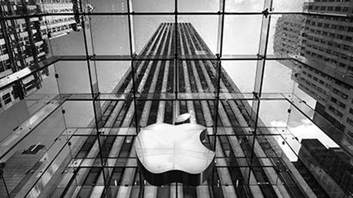 Apple retoma a liderança do mercado de PCs