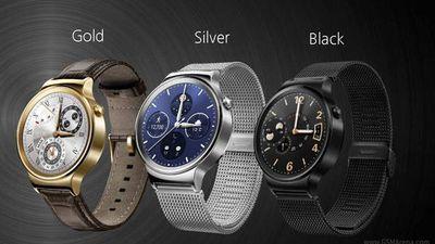 Smartwatch da Huawei pode ter preço bem salgado