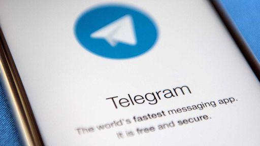 Telegram: como criar um canal para fazer transmissão de conteúdo