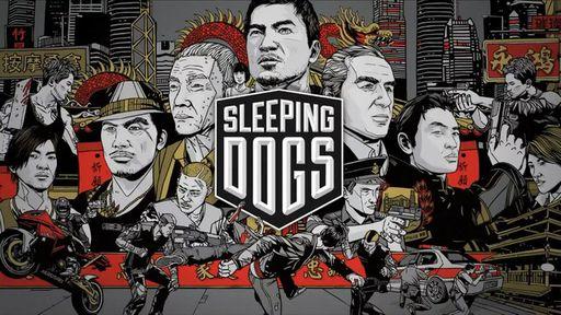 Sleeping Dogs, um concorrente à altura para a série GTA