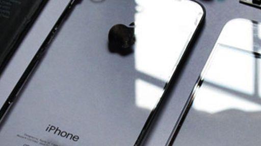 Supostas peças do iPhone 5 vindas de diferentes fontes se encaixam perfeitamente