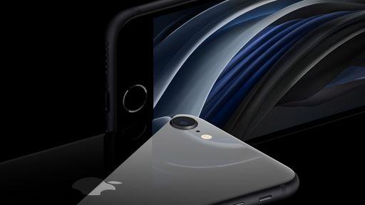 iPhone SE Plus não deve ser lançado tão cedo, garante analista