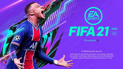 5 ótimas dicas para você jogar FIFA 21
