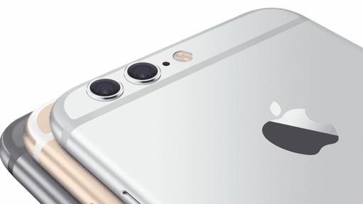 Novos rumores confirmam câmera dupla e botão Home remodelado em novos iPhones