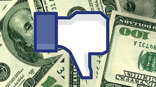 Facebook divulga resultados do trimestre: receita cresce, mas o prejuízo também