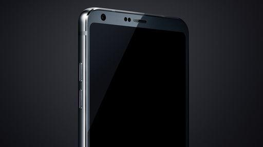 LG G6 aparece em primeira imagem oficial vazada; confira