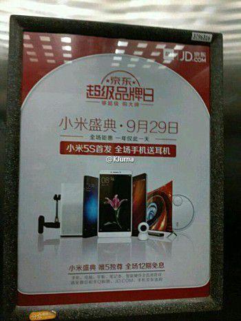 Material promocional afirma que aparelho estará disponível nas lojas ainda nesta semana