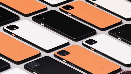 Pixel 4 | Tudo sobre os novos smartphones do Google