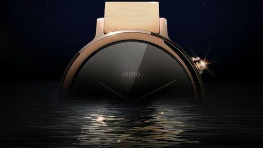 Vazamentos indicam lançamento de uma versão Sport do Moto 360 na próxima semana