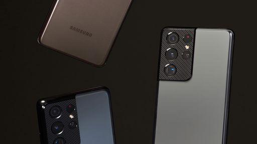 Série Galaxy S21 começa a receber One UI 3.1.1 com melhorias de performance