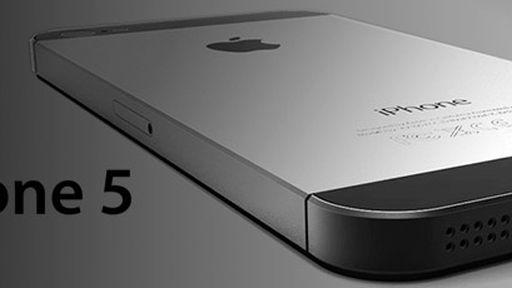 iPhone 5: O aparelho ainda nem foi lançado, mas seus acessórios já estão à venda