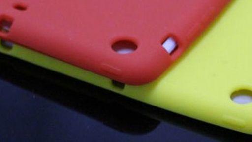 iPad mini: site chinês divulga primeiras imagens dos supostos cases do aparelho