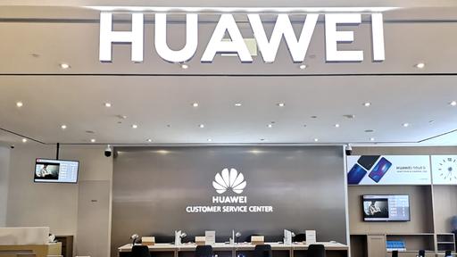 Huawei deve fechar 2º trimestre como maior fabricante de celulares do mundo