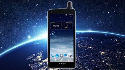 Conheça o Thuraya X5 Touch, o primeiro smartphone via satélite do mundo