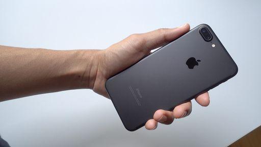 Apple pede desculpas pela lentidão de iPhones e oferece desconto em solução