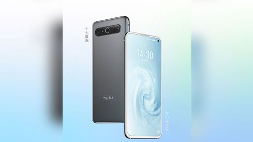 Meizu 17 5G tem visual confirmado em imagem divulgada pela fabricante