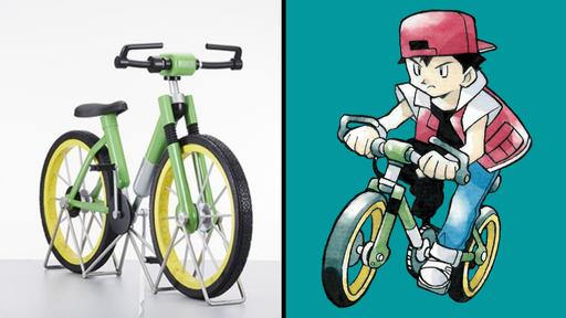 The Pokémon Company vai sortear bicicleta real de Red & Blue