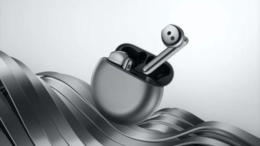 Huawei FreeBuds 4 é anunciado com cancelamento ativo de ruído e Bluetooth 5.2