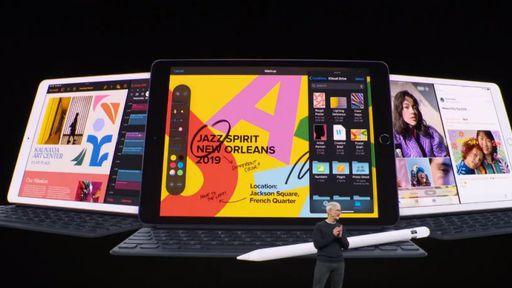 iPad de 7ª geração está à venda no Brasil a partir de R$ 3 mil