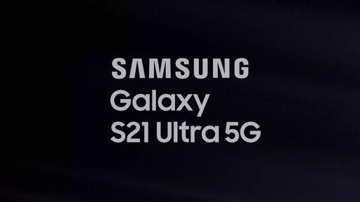 Samsung praticamente confirma suporte à caneta S Pen no Galaxy S21