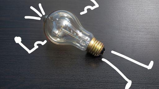 A importância da inovação para manter seu negócio competitivo