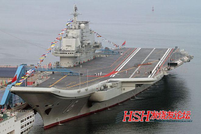 Porta aviões chinês Liaoning