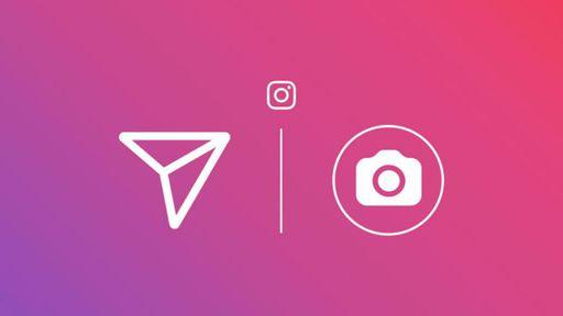 Como enviar e receber mensagens no Instagram Direct no seu navegador