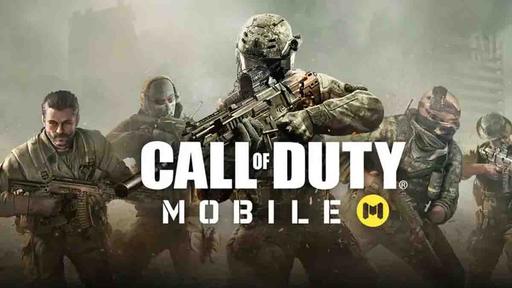 Confira dicas para vencer no jogo Call of Duty Mobile