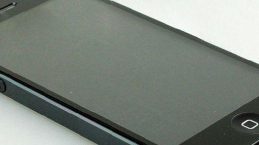 """""""Vazou?"""" - Vídeo revela o que seria novo design do iPhone 5"""