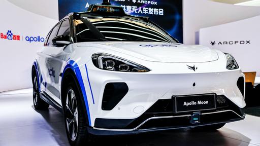 Apollo Moon | Carro autônomo da Baidu pode ser o táxi do futuro