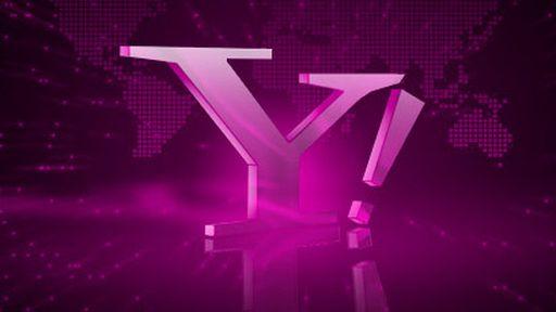 Yahoo revelou dados de usuários para governo dos EUA, dizem fontes