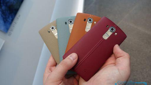 Configuração vazada do LG G4 S revela aparelho bastante modesto