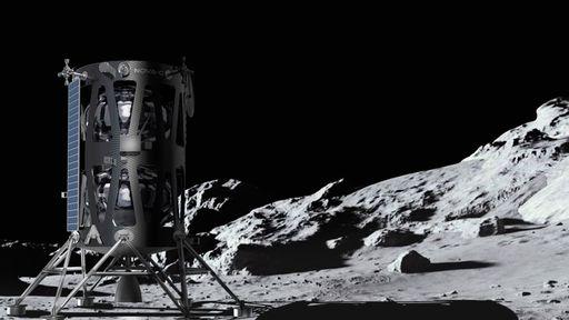 Essas são as primeiras cargas científicas que a NASA levará à Lua nesta década