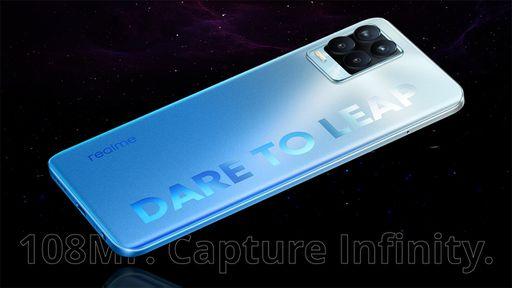 Realme 8 5G deve ser lançado em breve com MediaTek Dimensity 700