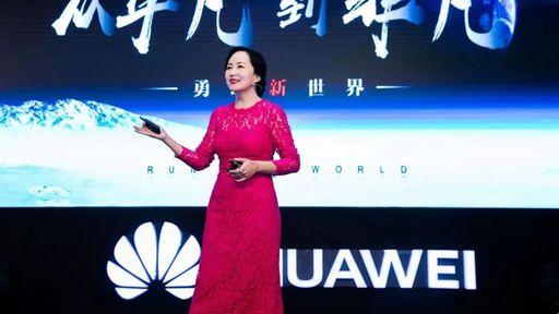 Vice-presidente da Huawei é presa no Canadá a pedido da polícia dos EUA