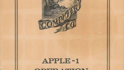 Manual raríssimo do Apple-1 é colocado a leilão por quase US$ 10 mil