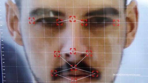 Polícia Federal investe em novo sistema de dados com reconhecimento facial