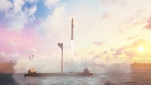 SpaceX já está construindo espaçoporto marítimo para lançamentos do Starship