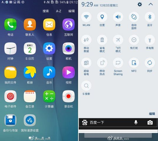 TouchWiz Android M
